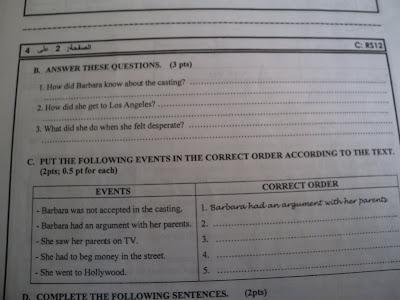 نموذج امتحان مادة اللغة الانجليزية3