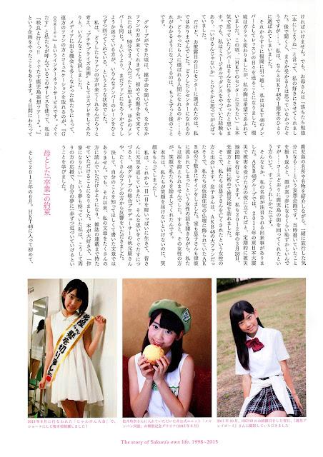 宮脇咲良 Sakura Miyawaki さくら Sakura 写真集 Photobook 60