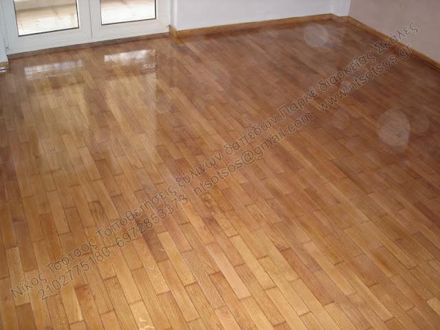 Συντήρηση σε ξύλινο πάτωμα σε λογικές τιμές