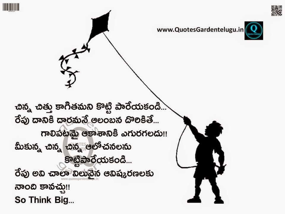 Top Telugu inspirational quotes about life - Best motivational quotes in telugu languageTelugu Quotes - Best telugu life quotes- Life quotes in telugu - Best inspirational quotes about life
