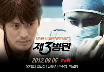 Phim The 3rd Hospital -Bệnh Viện Số 3