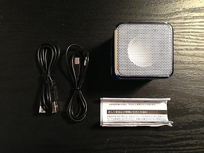 MP3スピーカー「SB-S293BL」内容物