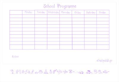 Σχολικά προγράμματα-eimaipaidi.gr