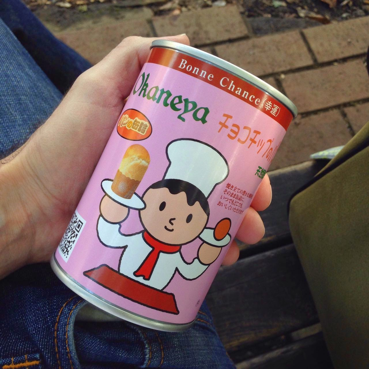 Japanese Canned Bread パンの缶詰