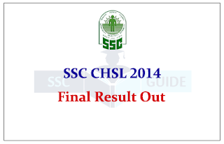SSC CHSL 2014 Final Result Out