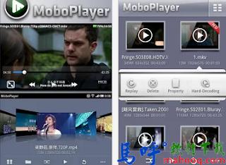 MoboPlayer APK / APP Download,MoboPlayer Android APP 下載,好用的手機影片播放器 APP 下載
