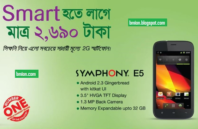 Symphony-Xplorer-E5-2G-Android-Smartphone-2690Tk-price-Specification-details
