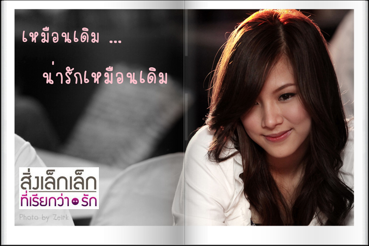 baifern pimchanok biography