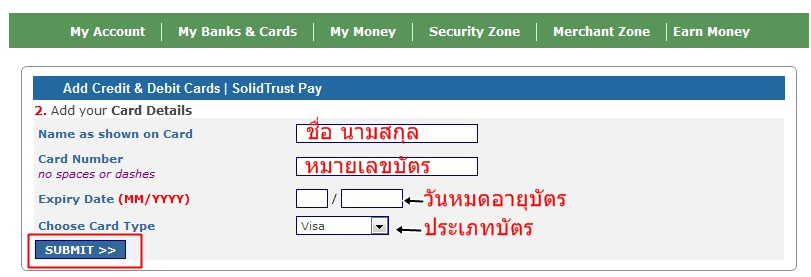 online casino solid trust pay