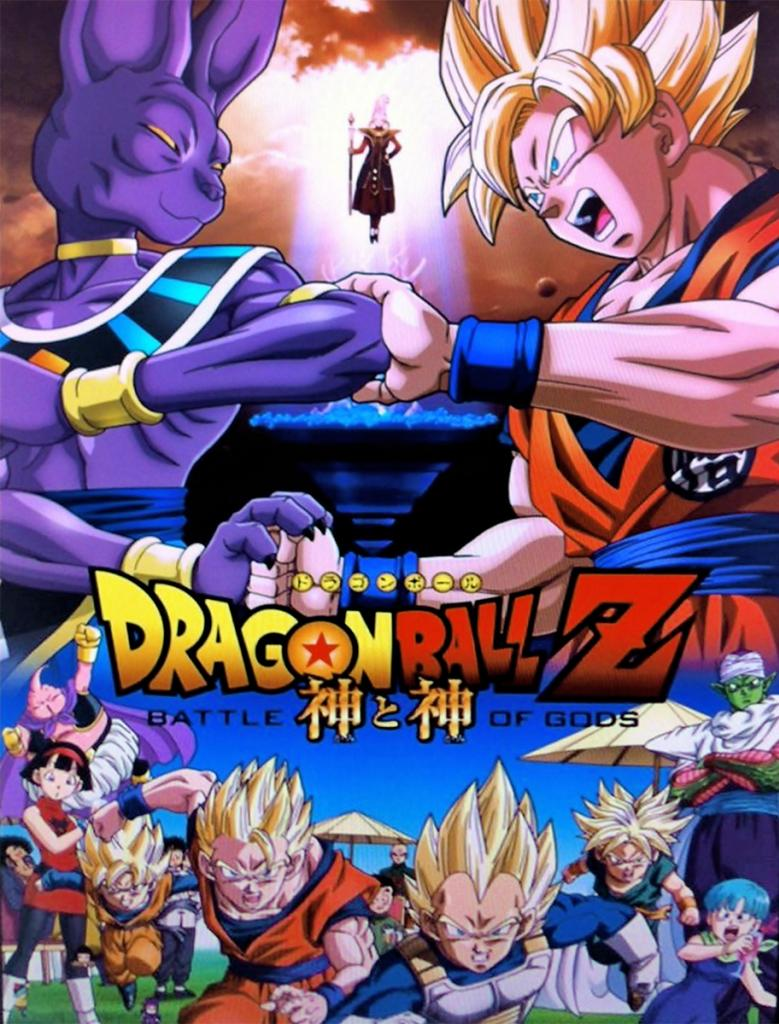 Dragon Ball Z: Battle of Gods  Dbzmovie2013promo