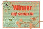Моя победилка)))
