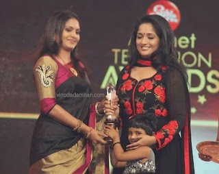 Gayathri Arun Best Actress Asianet Television Awards 2015 Winner