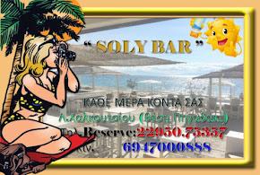 SOLY BAR