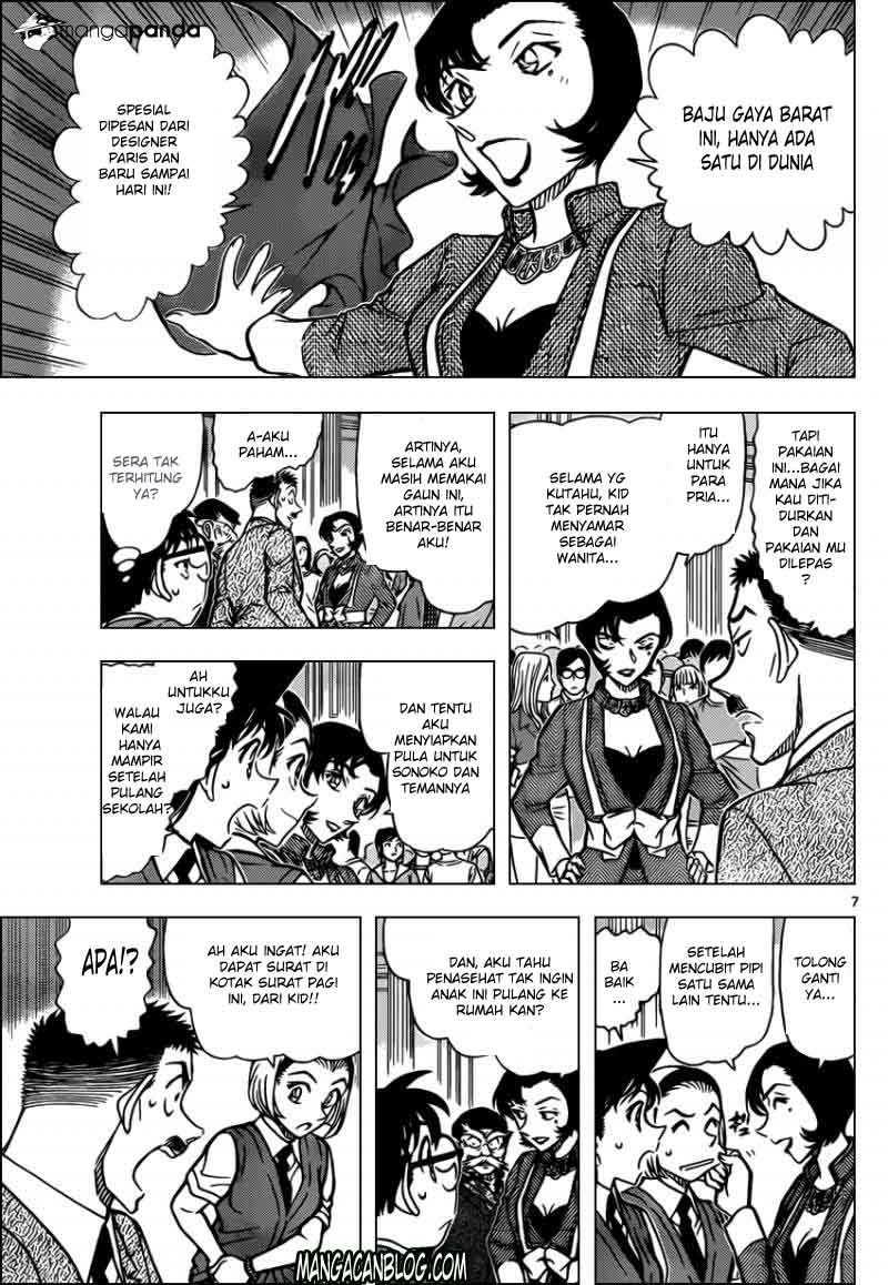 Komik detective conan 863 - blackout 864 Indonesia detective conan 863 - blackout Terbaru 7|Baca Manga Komik Indonesia|Mangacan