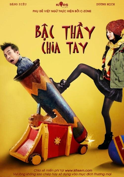 Bậc Thầy Chia Tay (2014)