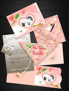 Coleção convites PSD casamento