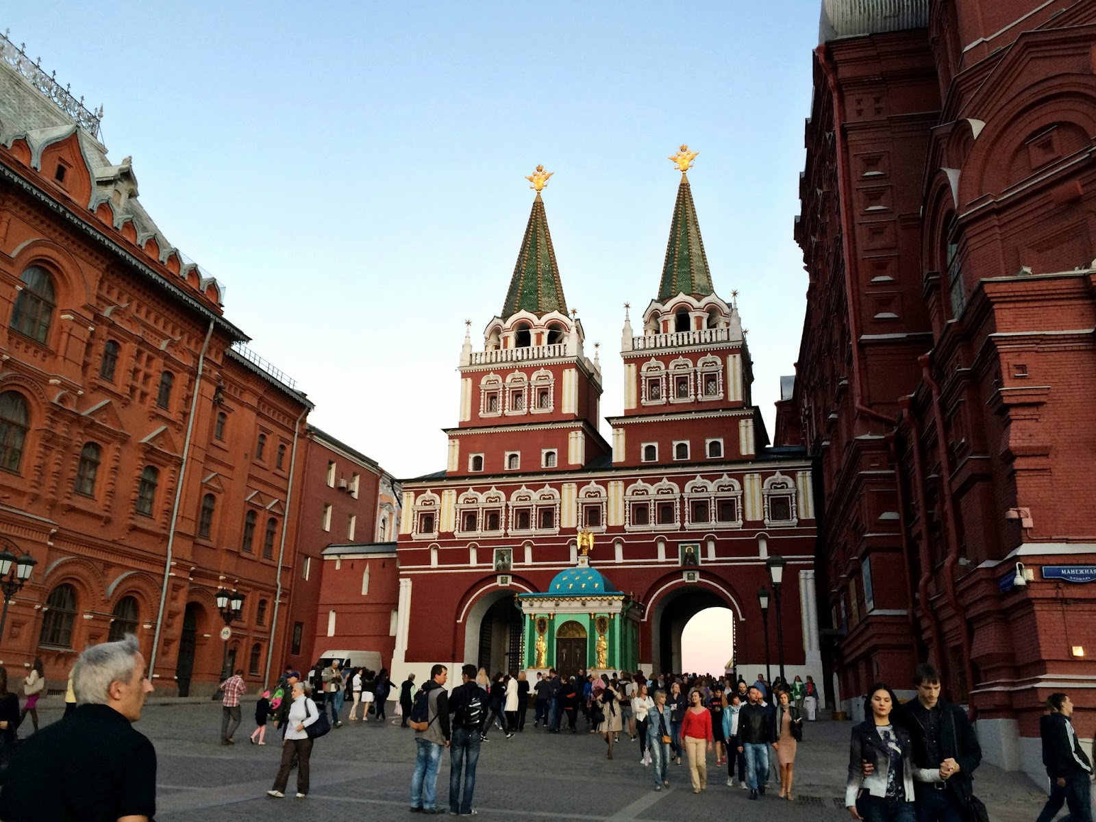 Postcard from Moscow | Alina Ermilova | Blogger