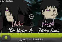 naruto shippuden obito and madara