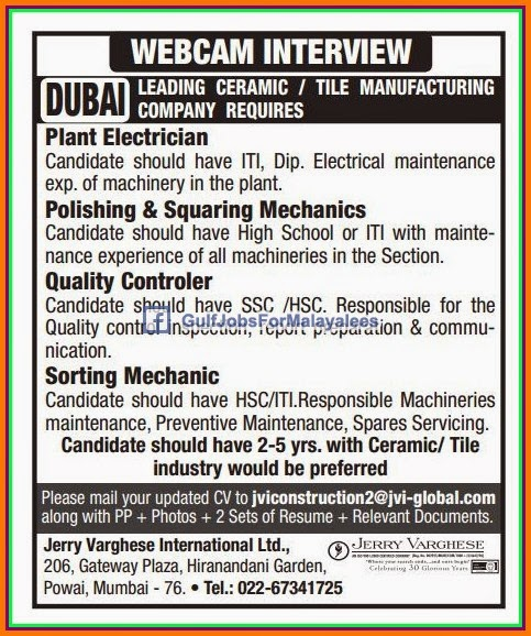 Leading Ceramic / Tile Manufacturing co Jobs for Dubai - Gulf Jobs ...