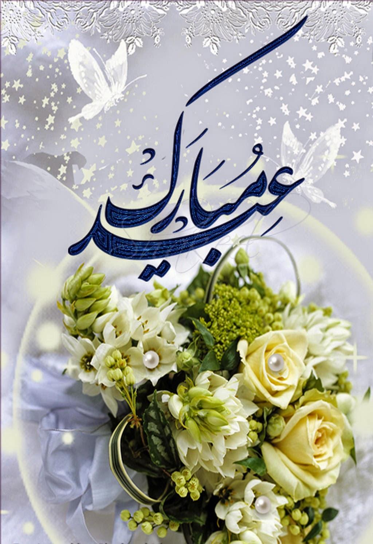 Cool Bakra Eid Eid Al-Fitr Greeting - eid%20mubarak%20wallpaper%20free%20download  Best Photo Reference_804527 .jpg