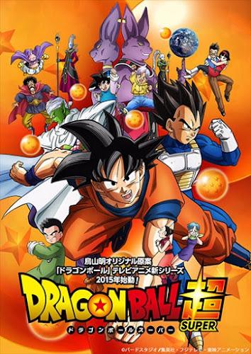 Dragon Ball Super (HDTV 1080p Japones Subtitulada) (2015)