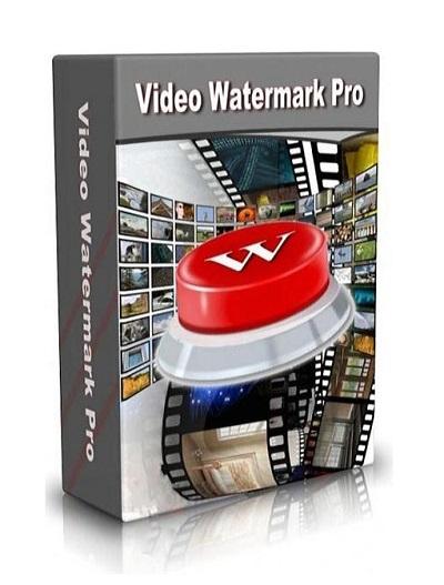video watermark serial key