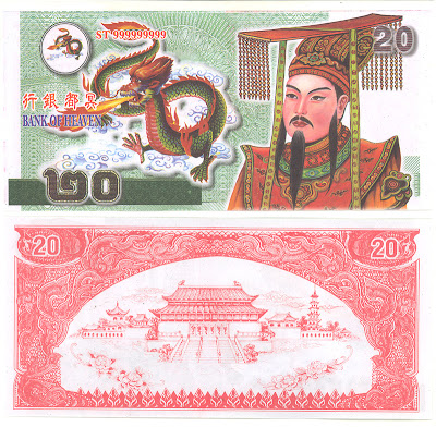 Chinese ghost money, 20 baht