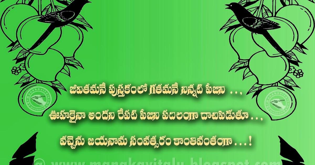 Ugadi 2014 Telugu Date UGADI SUBHAKANKSHALU-2...