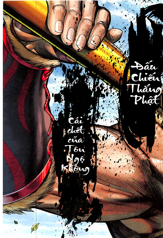 Tây Du chap 26 Trang 5 - Mangak.info