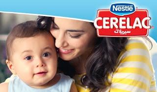 bubur bayi Nestle CERELAC