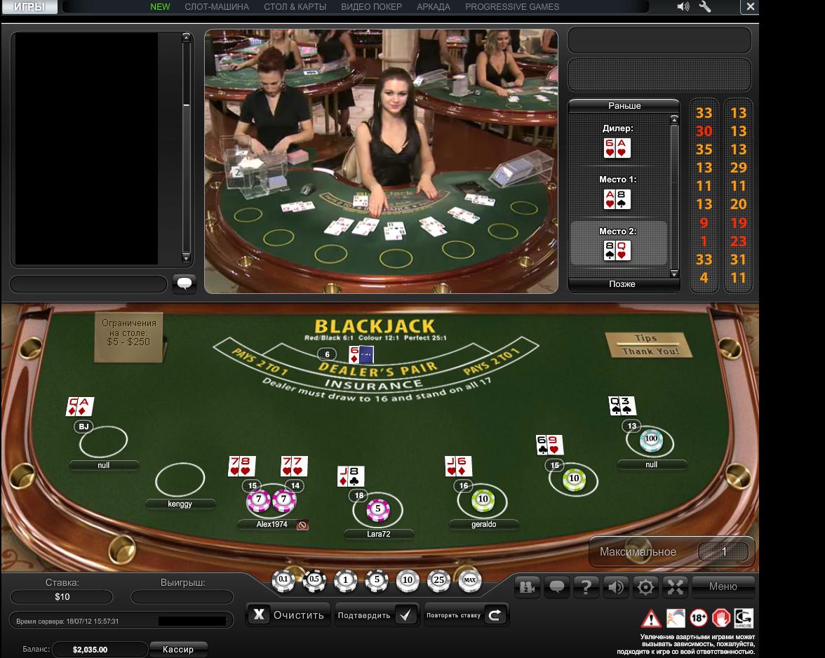 Как обыграть рулетку в казино онлайнi азартные игры в интернет-казино покер, рулетка