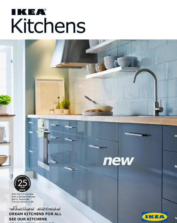 ikea kitchens 2010 to download now. Black Bedroom Furniture Sets. Home Design Ideas
