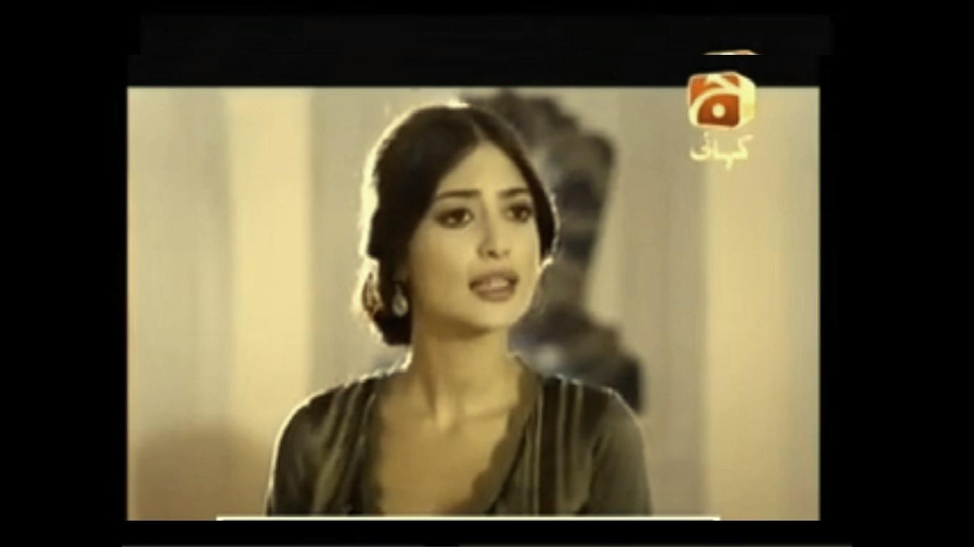 Mera Sultan Episode