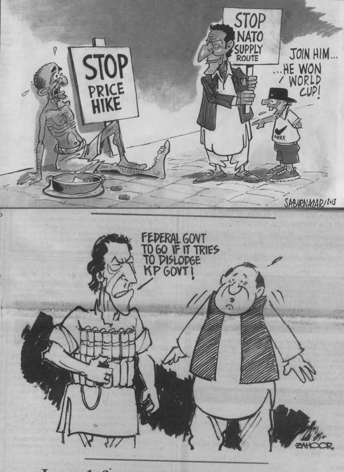 mullah Imran