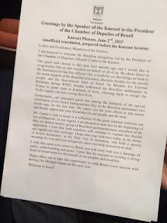 Presidente da Câmara Eduardo Cunha e comitiva visitam o Knesset