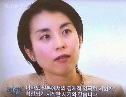 渡辺真由子の 「メディアと人権...