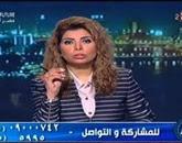 - برنامج نبض القاهرة مع سحر عبد الرحمن حلقة الأربعاء 4-3-2015