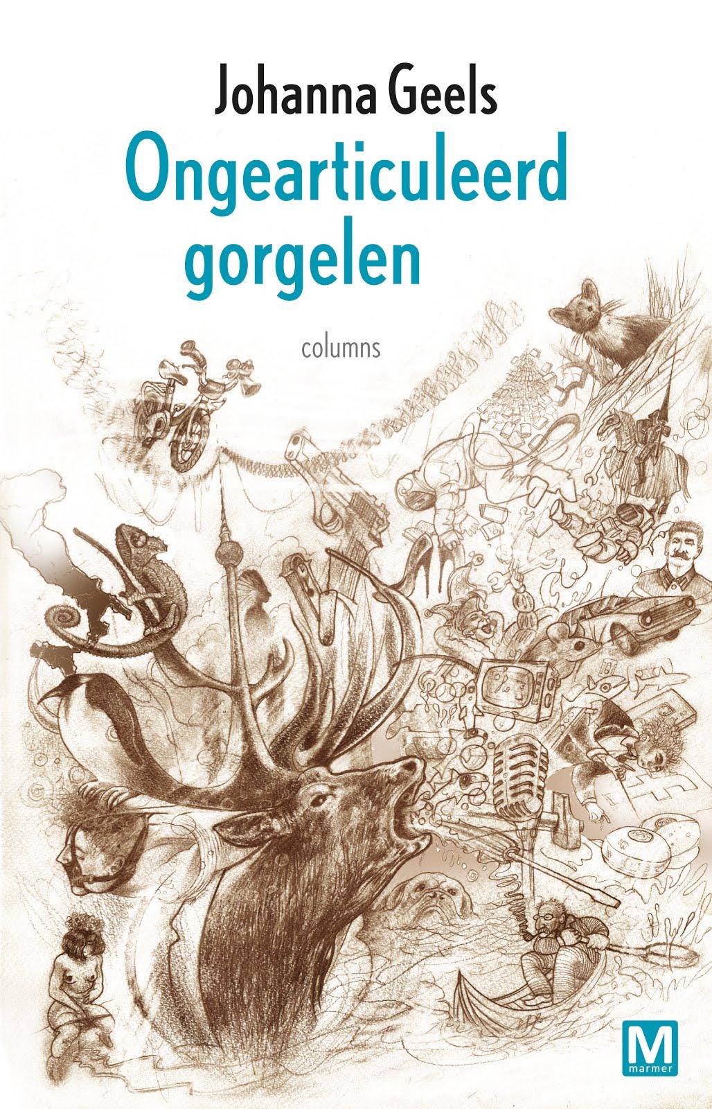 Ongearticuleerd Gorgelen (2015)