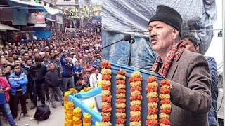 Kalimpong MLA Harka Bahadur Chhetri in bijanbari