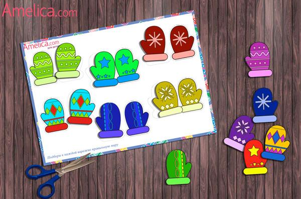 Дидактические игры для детей 4 5 лет своими руками