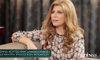 [Video] Ζήνα Κουτσελίνη: «Η Φαίη τα προηγούμενα 2 χρόνια ήταν στη 'σκιά' του Γιώργου»