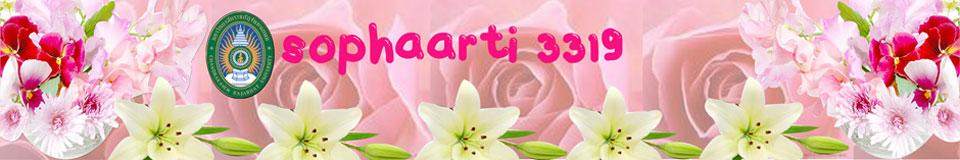 sophaarti3319