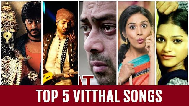 Top 5 Vitthal Songs