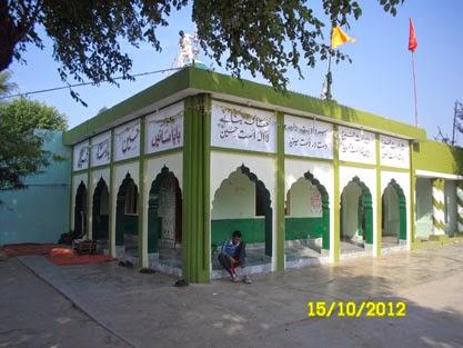 Hazrat Baba Sayian Hussain in Bajwat Sialkot