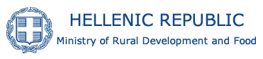 Hellenic Republic - Ministry of Rural Development and food