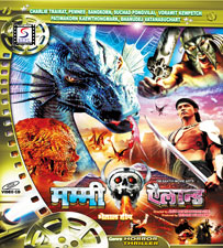 Ab Humse Na Takrana Movie Song Download - gertlessong