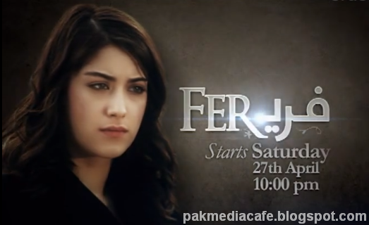 feriha episode 50 on urdu 1 pak media korner