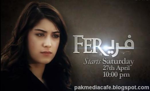 Fariha Turkish Series