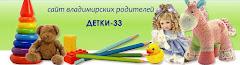 Владимирский мамский форум