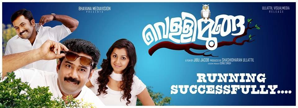 Malayalam Songs - Raaga.com